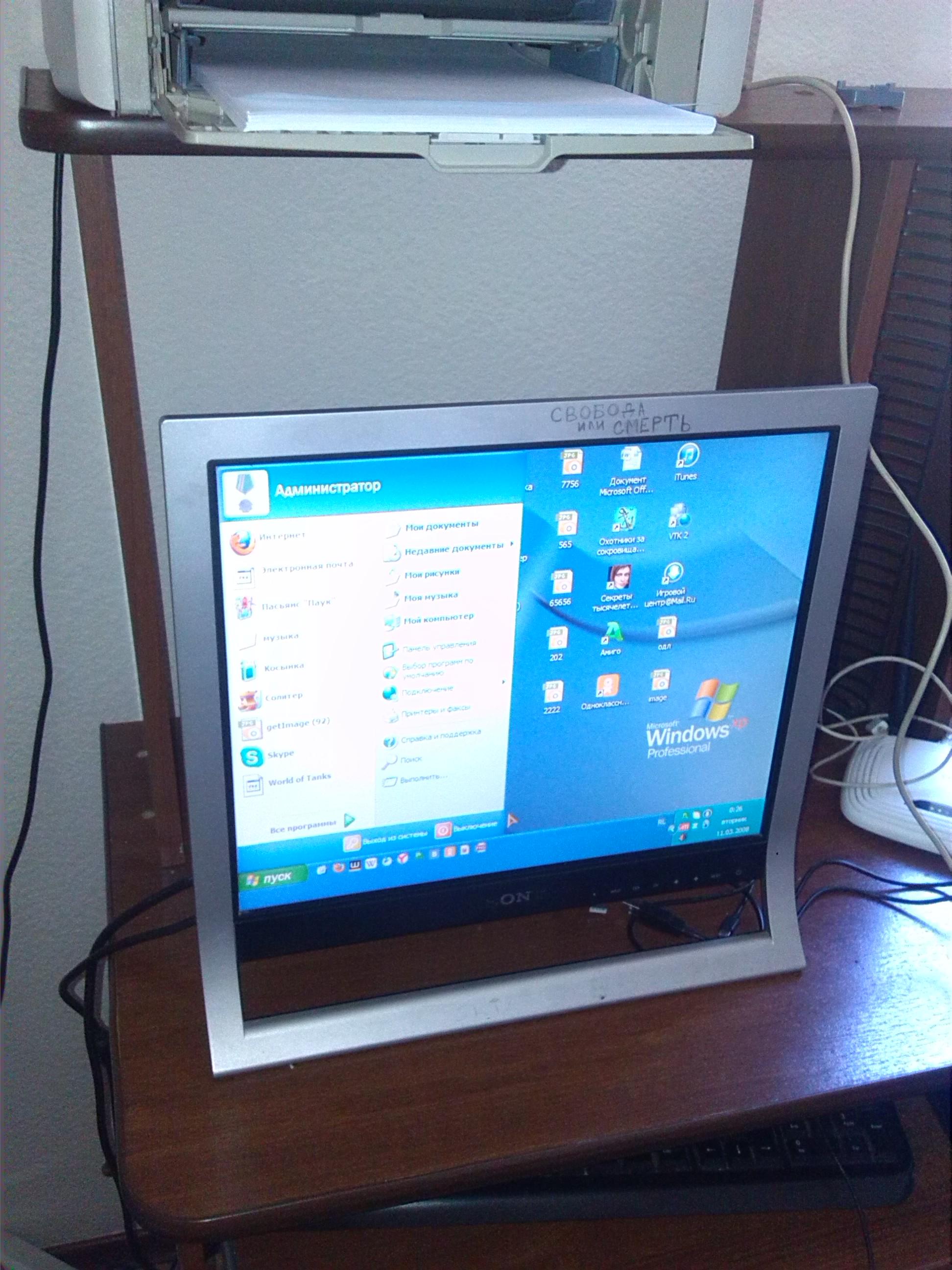 Ремонт компьютера на дому в Грозном +79280220211, +79635894995